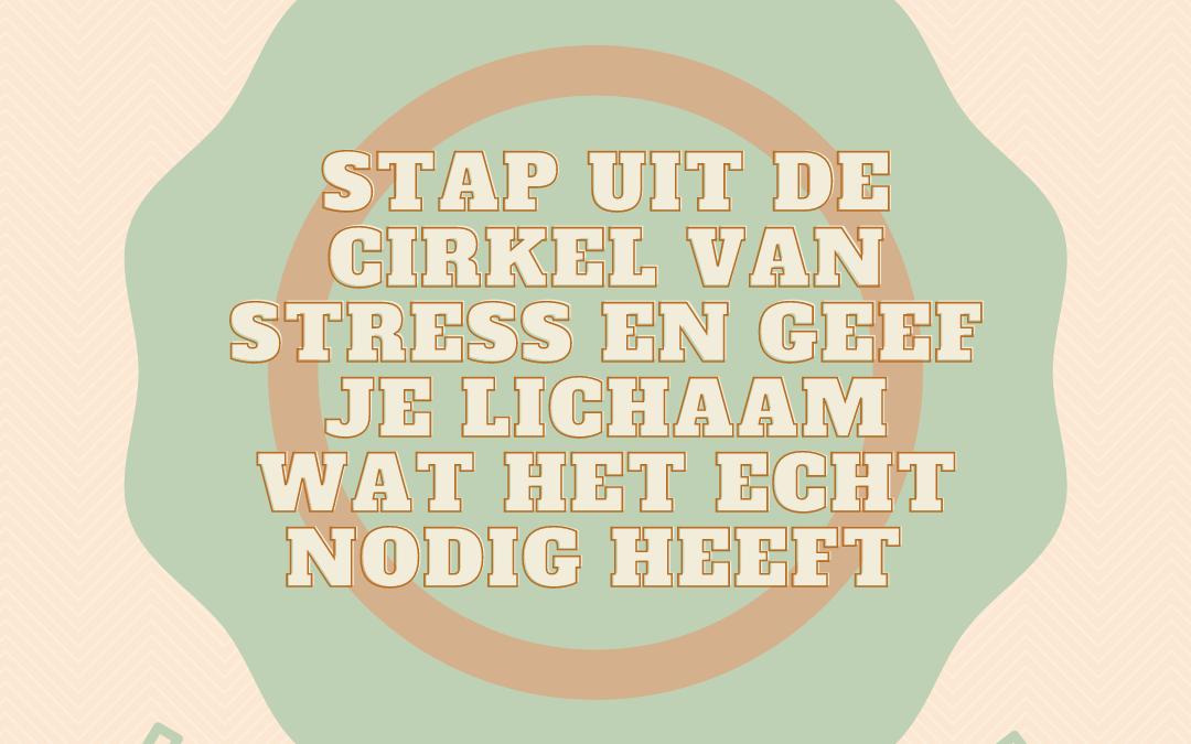 Stress wat doet het met je? En hoe verlaag je het?